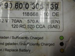バッテリー表示例