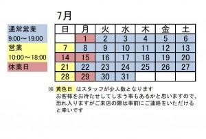 HP用カレンダー-2