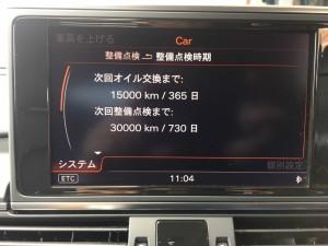 20200625 _1_200702_9