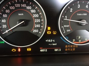 BMW420_201118_2