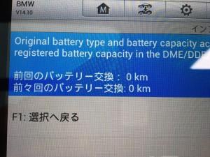 BMW218d_201201_7