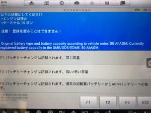 BMW218d_201201_8